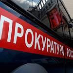 Радение старорусской администрации за коммунальщиков признано незаконным