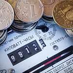 Долг россиян по ЖКХ составил 1,34 триллиона рублей