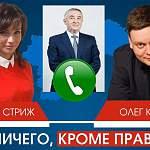 В шестом выпуске «И ничего, кроме правды» Юрий Бобрышев рассказал о своём преемнике на посту мэра
