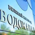 Работы на Большой Санкт-Петербургской обещают закончить не позднее 20.00