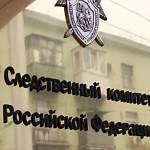Сегодня в России празднуется день следователя