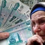 Счётчики на газовые баллоны «втюхивают» пенсионерам Крестецкого района