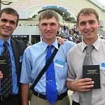 Опрос ВЦИОМ: как россияне относятся к запрету «Свидетелей Иеговы»?
