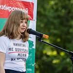 Анна Черепанова не набрала нужное количество подписей, но документы в избирком сдает