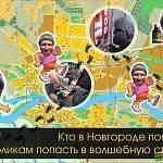 Новгородские БОМЖи с определенным местом жительства. О «спиртовых точках» и «боярышниковых ларьках»