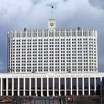 Правительство выделило 2 млрд рублей в помощь ипотечным заемщикам