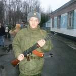 В Великом Новгороде пропал молодой человек