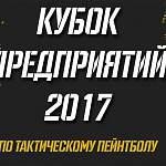 Конкурирующим предприятиям Новгорода предоставят возможность разобраться по-мужски