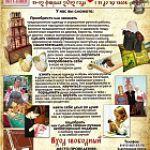 Мастера из г.Пестово примут участие в фестивале-смотре традиционных народных ремёсел