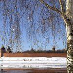 В рамках подготовки мероприятий, посвященных 1150-летию зарождения российской государственности