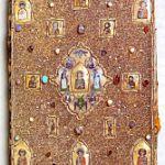 Открытие Дней православной книги в Великом Новгороде