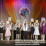 Праздник детской книги в Боровичском районе