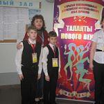 Юные дарования из Окуловки приняли участие в конкурсе «Таланты нового века -2012»