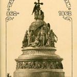 Переиздана уникальная брошюра 1863 года, посвященная открытию в Новгороде памятника