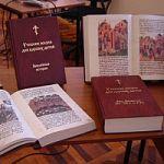 Областной библиотеке подарили Лицевой летописный свод XVI века
