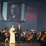 Международный фестиваль и конкурс юных пианистов  им. С. В. Рахманинова