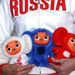Новгородцы могут представить в Москве работы, посвященные символам России