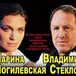 Гастроли Московского независимого театра: спектакль «Любовь длиною в ночь»
