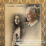 Новые книги боровичских литераторов