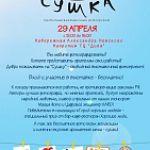 В Великом Новгороде фотографы будут сушить свои работы