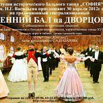 Межрегиональный фестиваль исторической реконструкции «Собор ратных дружин в Великом Новгороде»