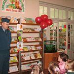 «Марш Парков – 2012» - в детской библиотеке г. Старая Русса