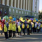 День молодежи в Великом Новгороде