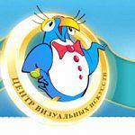 Фестиваль визуальных искусств  во Всероссийском детском центре «Орленок»
