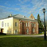 Открытие обновлённой экспозиции зала Боевой Славы в Маловишерском краеведческом музее