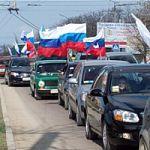 Пресс-конференция участников автопробега, приуроченного к саммиту АТЭС
