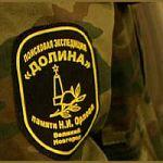 Итоги работы поисковых экспедиций на территории Новгородской области в первом полугодии 2012 года