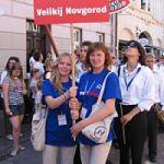 Делегация Великого Новгорода приняла участие в праздновании 32-х Ганзейских дней Нового времени