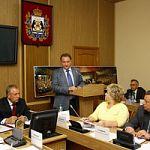 Заседание оргкомитета по подготовке к празднованию 1150-летия зарождения российской государственности