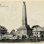 Завершается строительство памятника
