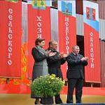 Межрегиональная агропромышленная «Успенская ярмарка - 2012» в г.Чудово