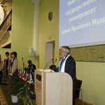 Неделя международного сотрудничества Великий Новгород – Санкт-Петербург стартовала
