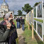 Фотовыставка Станислава Шаклеина  «Путь к истокам»