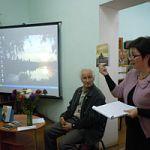 Презентация книги «Гостеприимная вода» петербургского автора Всеволода Воробьёва