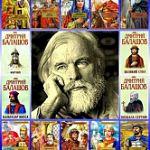 Выставка рисунков Дмитрия Балашова. Послевоенный Новгород