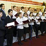 Фестиваль русской духовной музыки