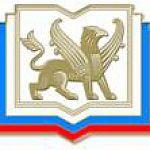 Российский  книжный  союз в Великом Новгороде