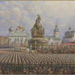 «Церемониал Тысячелетия России»