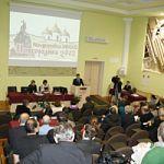 Международная конференция «Новгородика – 2012» подвела итоги