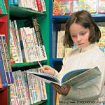 В Великом Новгороде стартовал конкурс «Классное чтение»