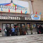 VII фестиваль исторических фильмов