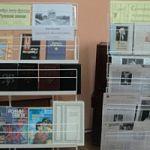 К 85-летию Дмитрия Балашова: книжная выставка в Чудове