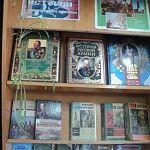 Ко Дню народного единства в Чудове открылись книжные выставки