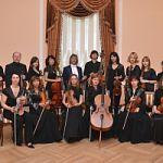 Концерт из серии абонементов: «Встречи с камерным оркестром»