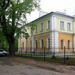 Читательский форум «Знаменательные даты России. 1812 год»