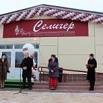 Глава области принял участие в открытии Центра культуры и досуга